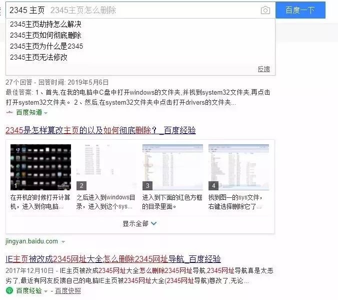 中国最流氓的互联网公司,放400亿高利贷,骗了2.6亿人!竟被评为百强企业?