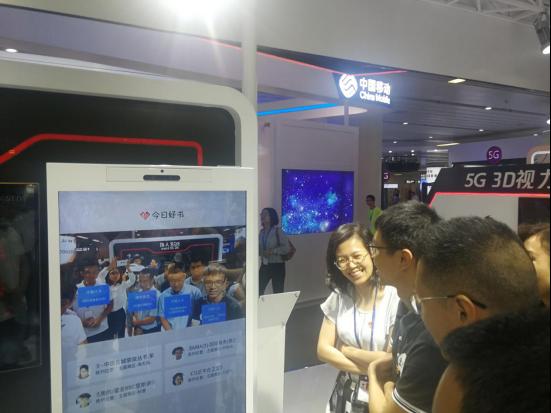 深圳5G体验周精彩持续中 云天励飞5G人