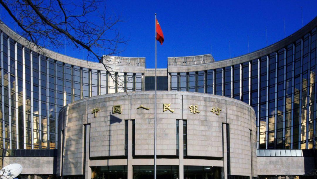 中国央行火速辟谣:全球24国降息,中国为何不降?