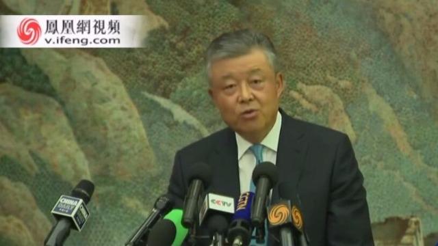 凤凰专报|驻英大使放视频:看西方媒体如何歪曲报道香港