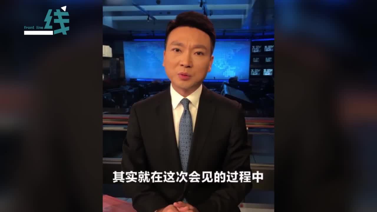 林郑特首遭记者言语侮辱 央视主播怒批:对不起记者这个职业