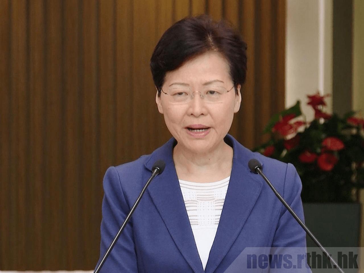 林郑月娥记者会15分钟结束 因部分香港媒体和外媒干扰秩序