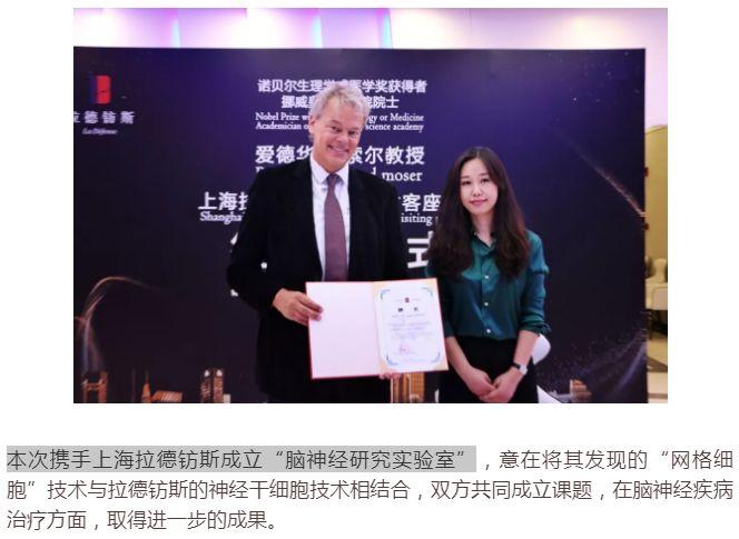 双面诺奖得主:在本国认真科研,来中国大肆捞钱?