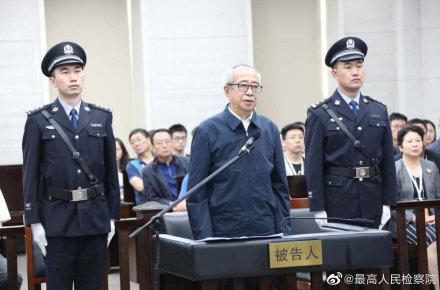 內蒙古人大常委會原副主任邢云被控受賄4.49億余元