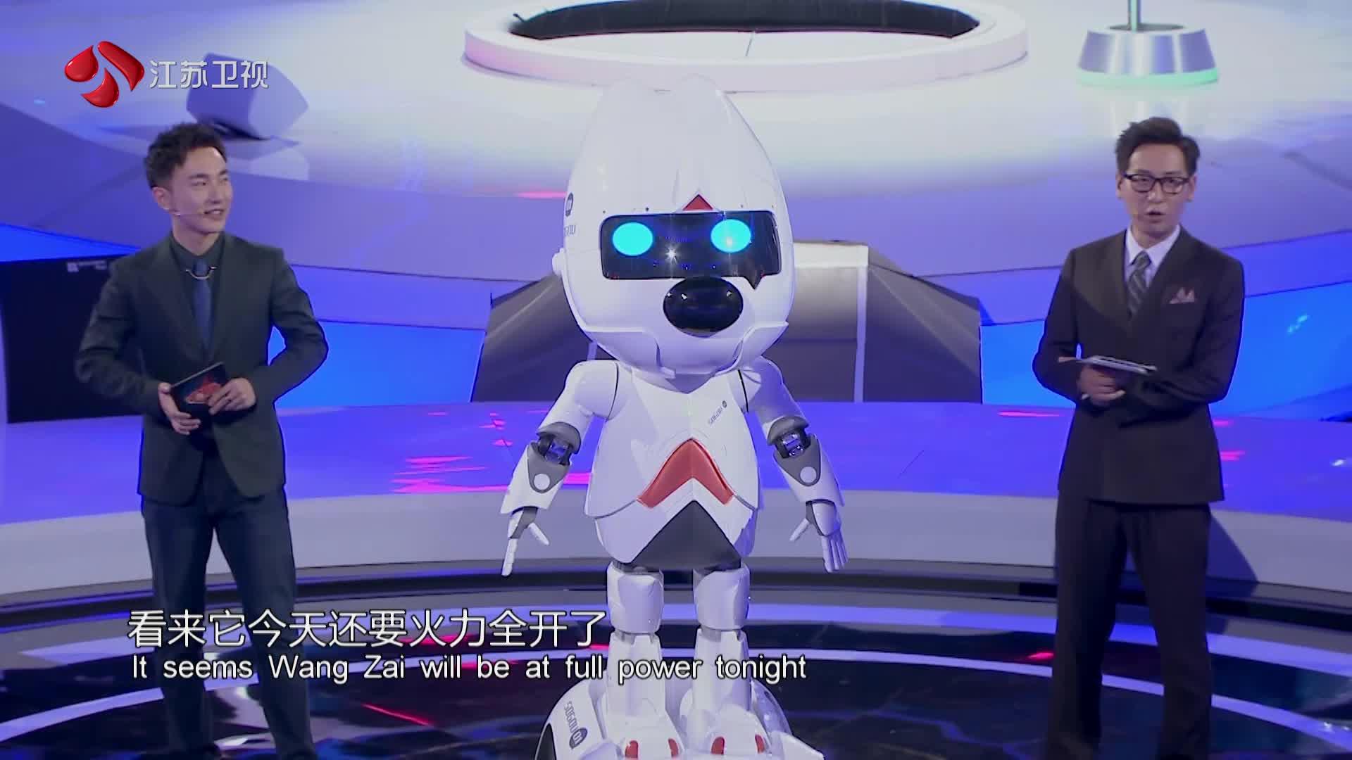 一站到底 天才青年对战搜狗机器人,展示超凡战斗力