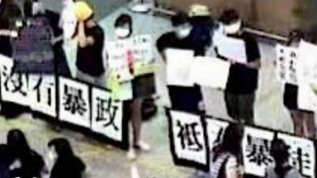 乱港分子不小心说了实话:没有暴政 只有暴徒