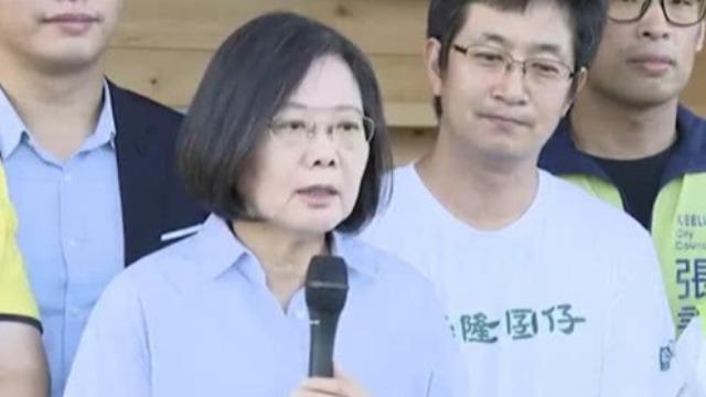 """敏感时刻蔡英文公然""""声援""""香港暴徒 遭各界痛批"""