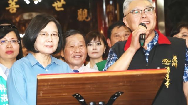 羞辱韩国瑜整天打麻将抱女人 陈宏昌被国民党开除党籍
