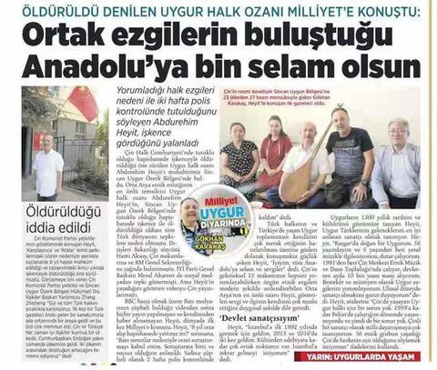 土耳其《民族报》刊登记者卡拉卡什采写的中国新疆行系列报道。