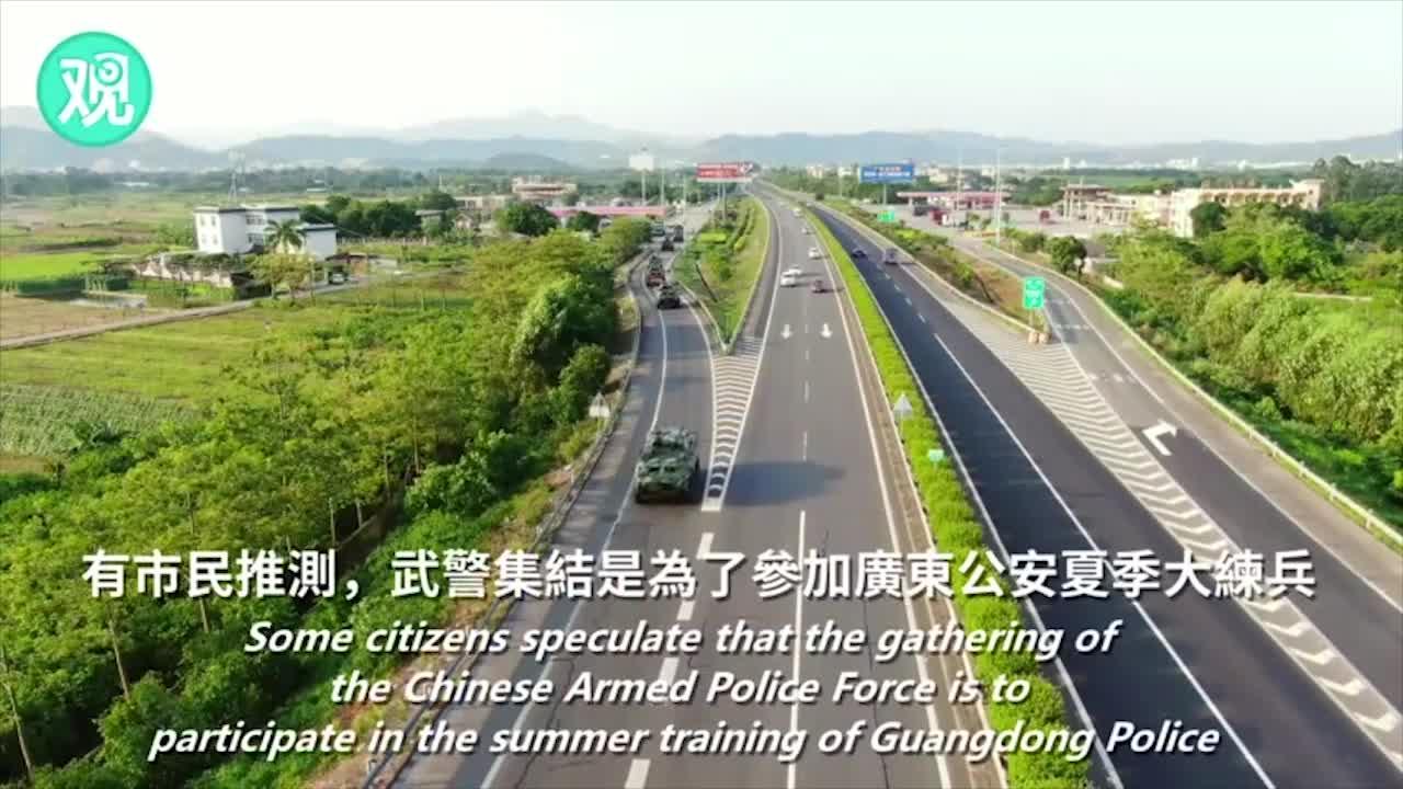 大批武警车队深圳集结被曝光