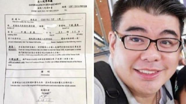 曾侮辱港警的香港反对派议员跑到澳门 直接被拒绝入境