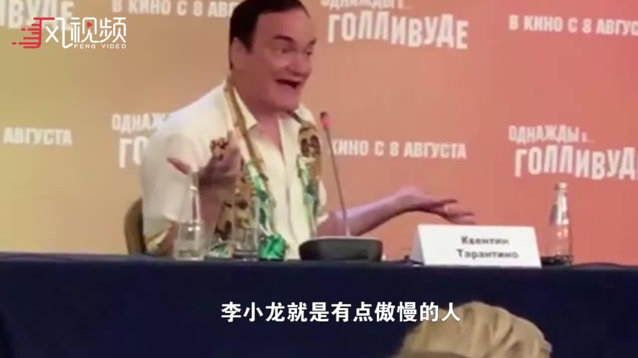 昆汀回应《好莱坞往事》李小龙角色争议:他就是有点傲慢的人