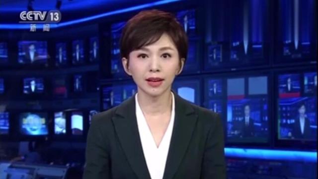 新闻联播正告美方:对于贸易战 中国不怕打!