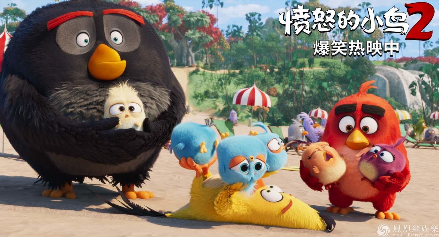 《愤怒的小鸟2》热映笑料彩蛋 致敬披头士和大卫鲍伊