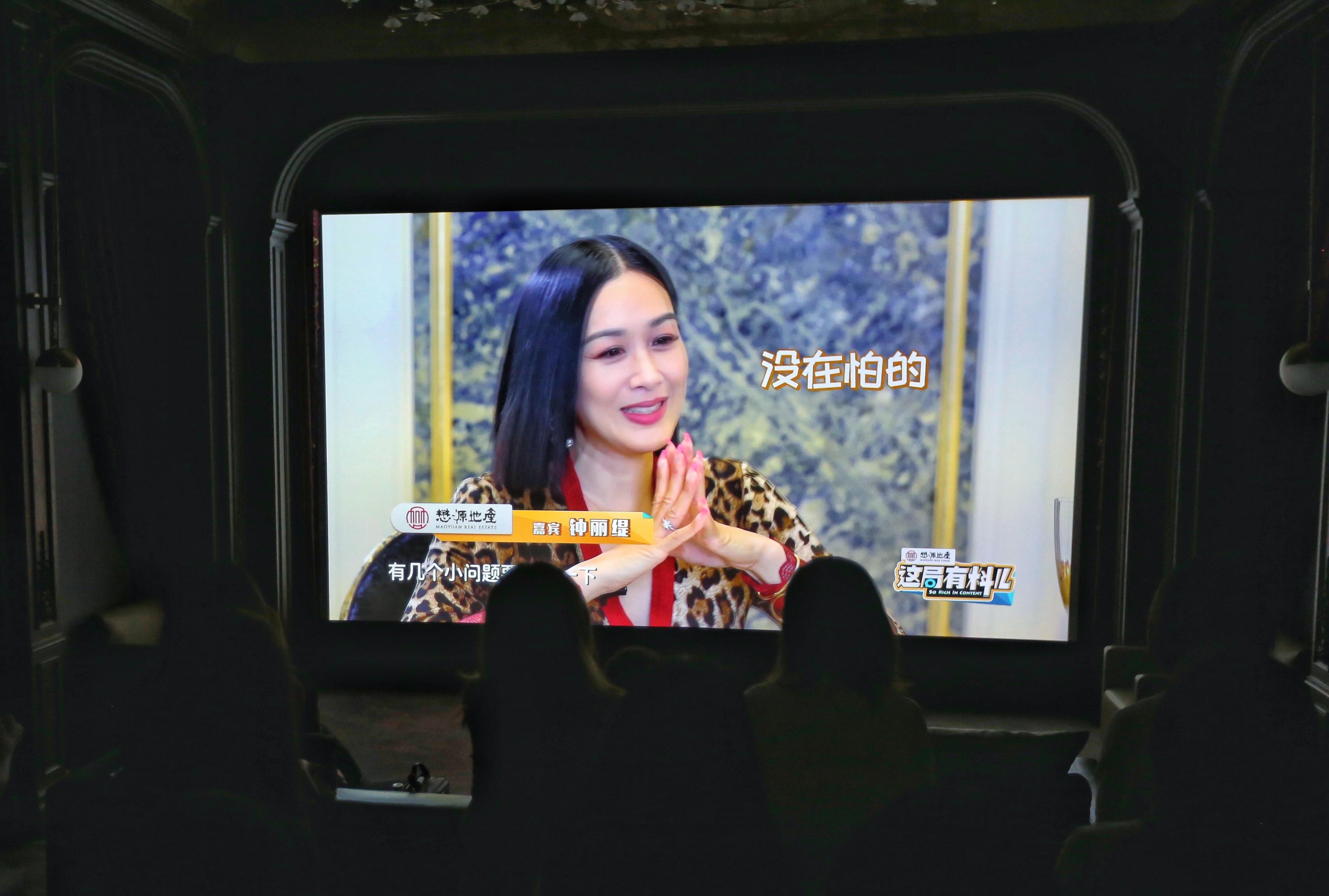 全国媒体嘉宾观看《这局有料儿》第一季第一集正片。