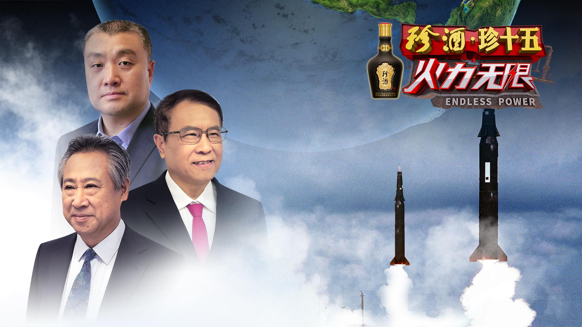 火力无限|杨承军:美军在亚太部署中导 中国应完善反导手段