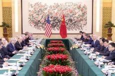 第三轮中美经贸磋商声明