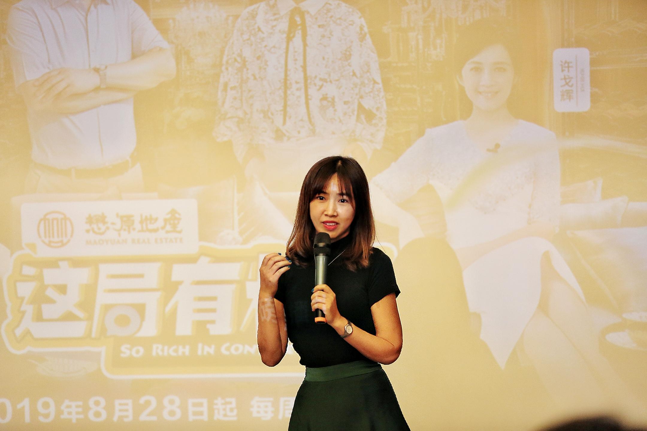 看片会上,《这局有料儿》总制片人张林阐述节目创作过程。
