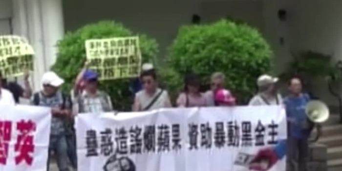 香港市民到黎智英寓所外抗议:衰人!滚出香港!