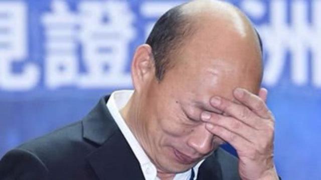 韩国瑜度假遭疯狂偷拍 质疑蔡英文动用国家机器监视