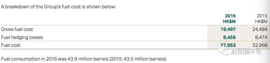 起底国泰航空:英国家族控场 一半营收来自中国