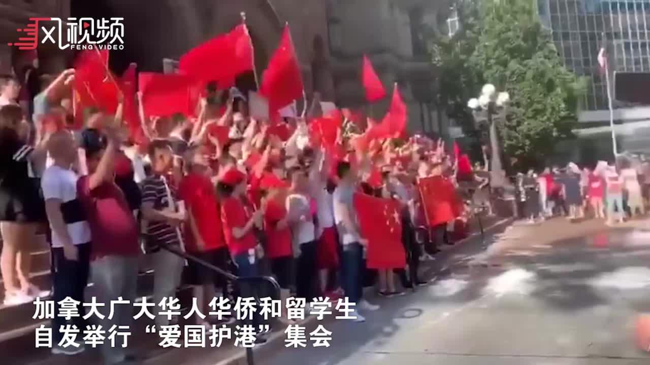 """加拿大华人和留学生合唱国歌 齐声呐喊""""中国加油"""""""