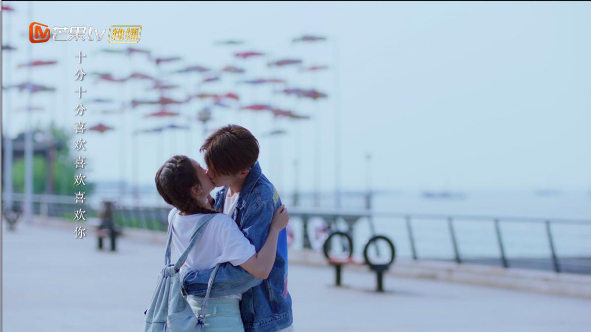 《食分喜欢你》陈博豪献上屏幕初吻 八集接吻定律名不虚传