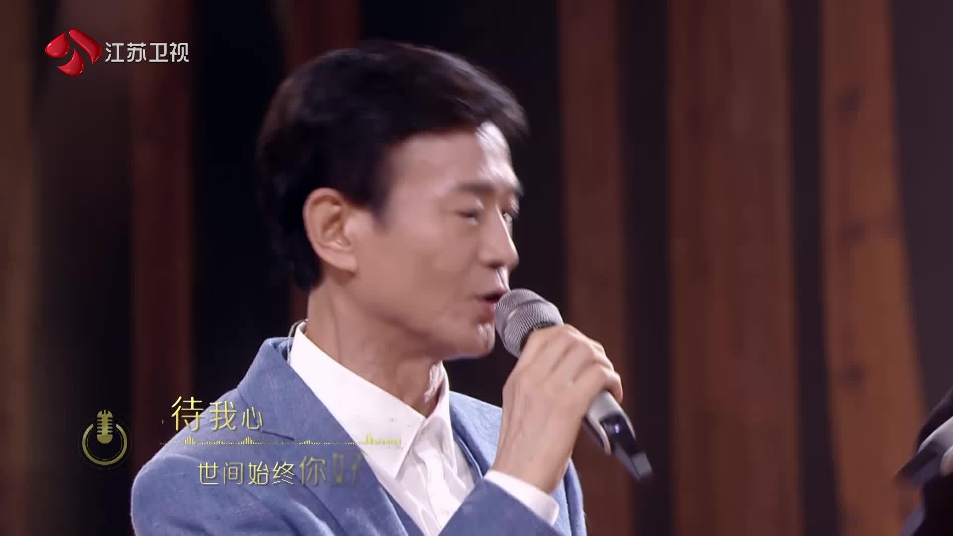 金曲捞之挑战主打歌 郑少秋带领胡夏等新生代歌手再现武侠经典