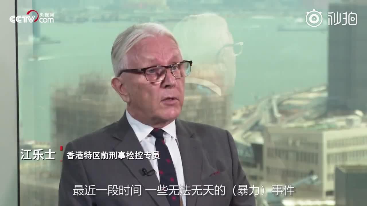 一语道破?香港特区前高官:香港暴力示威意在颠覆中国