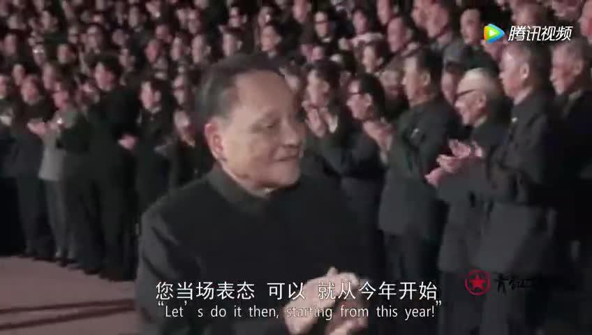 """""""到香港自己的土地上走一走,看一看"""" 今天再道一声:小平您好!"""