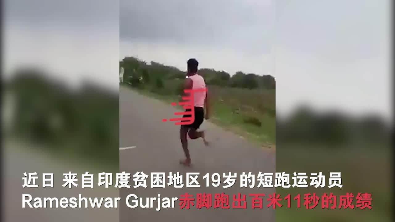 19岁少年光脚百米跑进11秒,自信能打破世界纪录