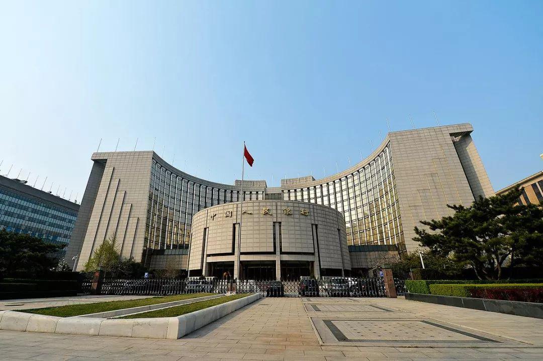 央行重磅,中国房贷利率彻底变了!请看4大核心要点