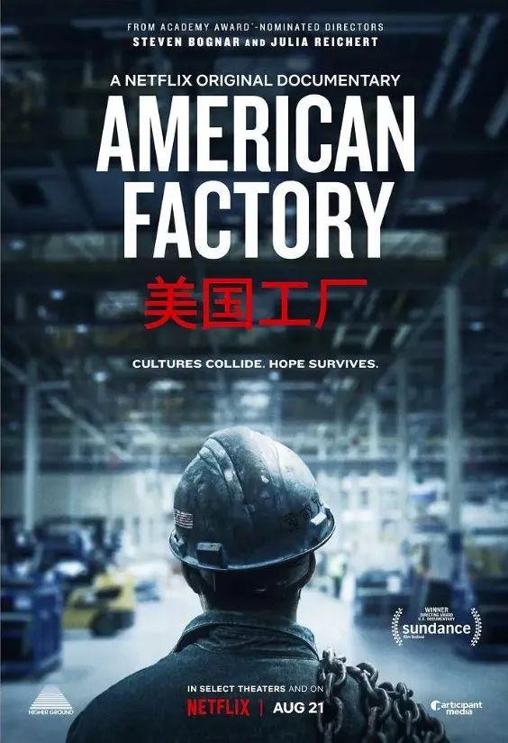 """奥巴马为什么盯上了中国的""""玻璃大王""""?(组图)"""