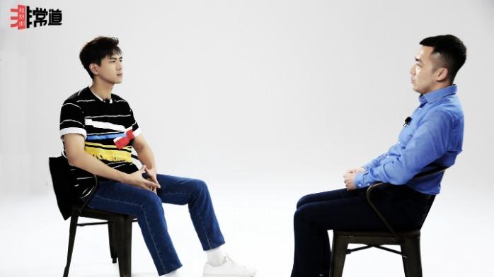 [凤凰网非常道]李现自曝走红后每天都不开心