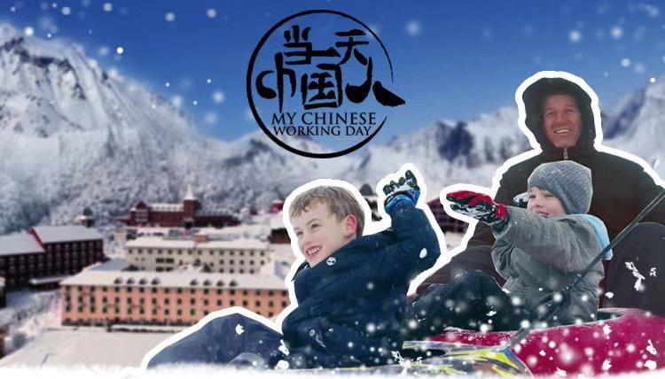 视见   蜀山中的西岭雪山为何让外国人魂牵梦绕