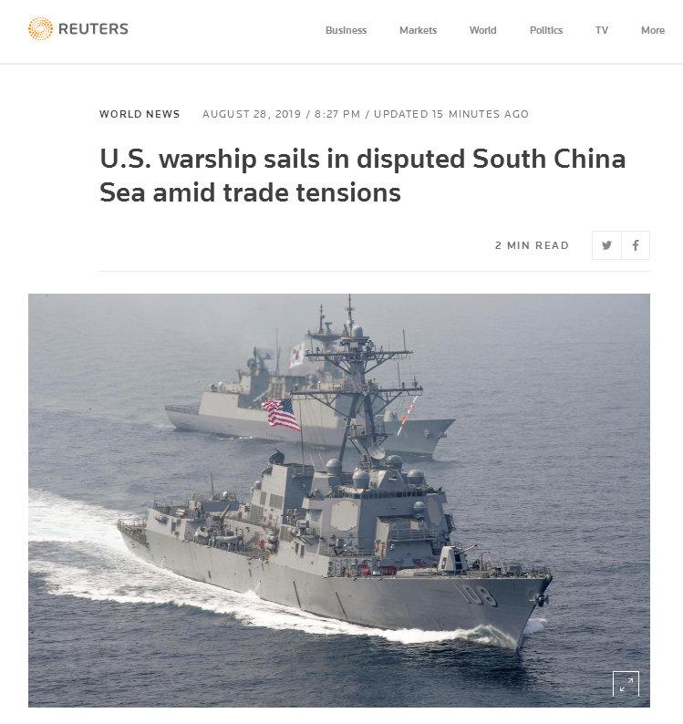 美舰再闯我南海岛礁12海里范围内 南部战区回应