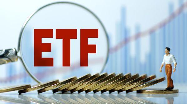 公募首批商品期货ETF获批!华夏季、父亲成、建信拔得头筹