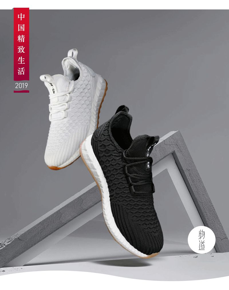 凤凰网梧桐汇商城|一双不怕脏能防水的休闲运动鞋,居家出行非它莫属