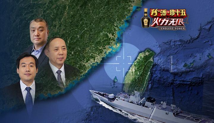 火力无限|王晓鹏:台湾海峡不同于对马海峡 美舰最好绕道而行