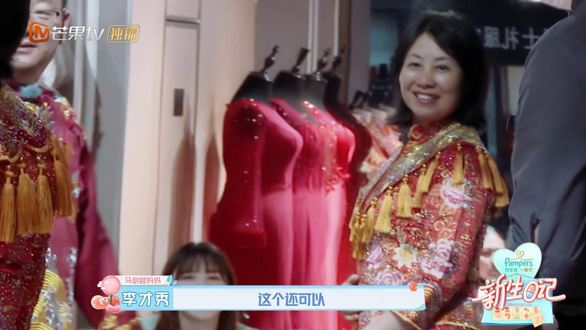 """《新生日记》马剑越全家拍婚纱照,妈妈爆笑""""花式拒绝"""""""