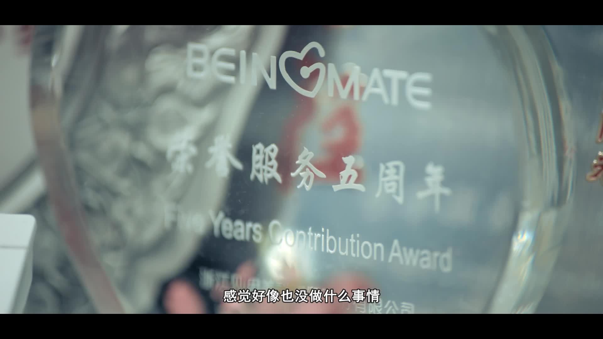 贝因美27年专注公益 因爱而美