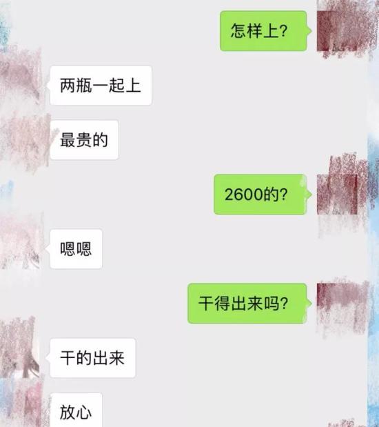 """""""最美女通缉犯""""被捕_获刑14个月"""