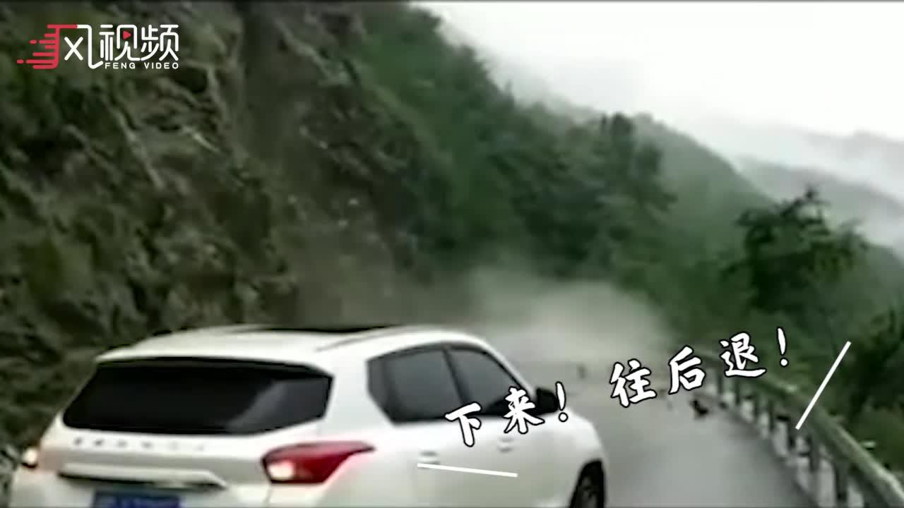 """""""往后退!""""塌方前1秒 民警一声怒吼救下两车人"""