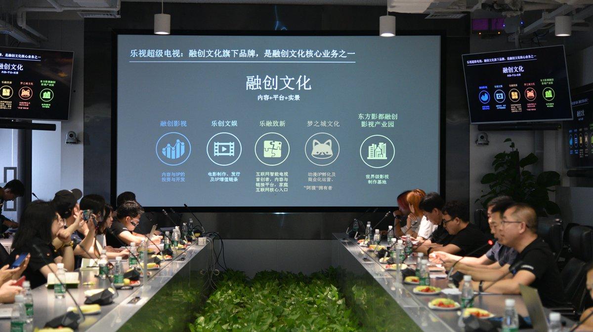 乐融集团CEO:融创文化不会出售乐视超级电视品牌