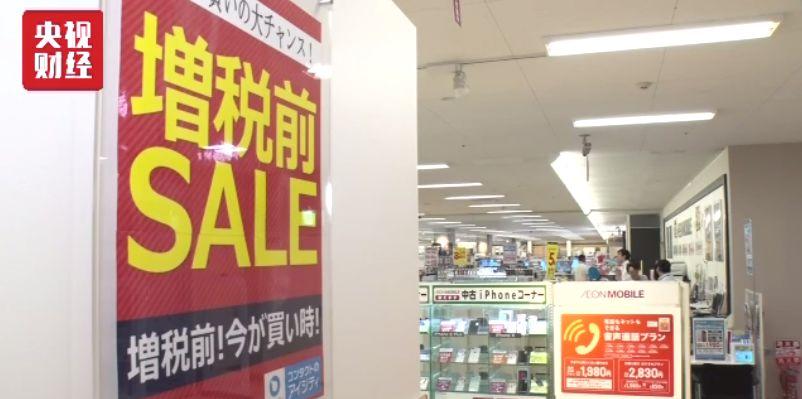 32度高温日本商场却抢着卖羽绒被 只因政府这举动