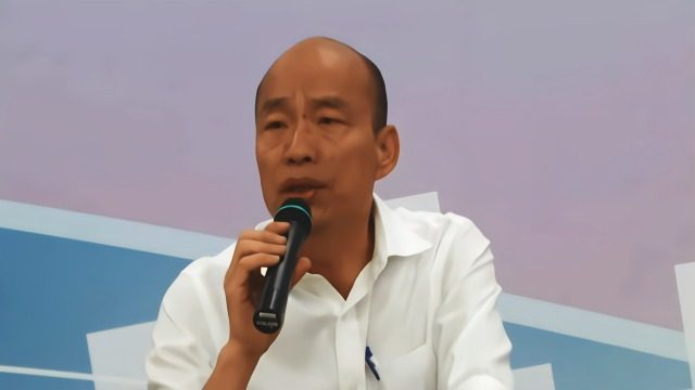郭台铭退出国民党 韩国瑜回应了