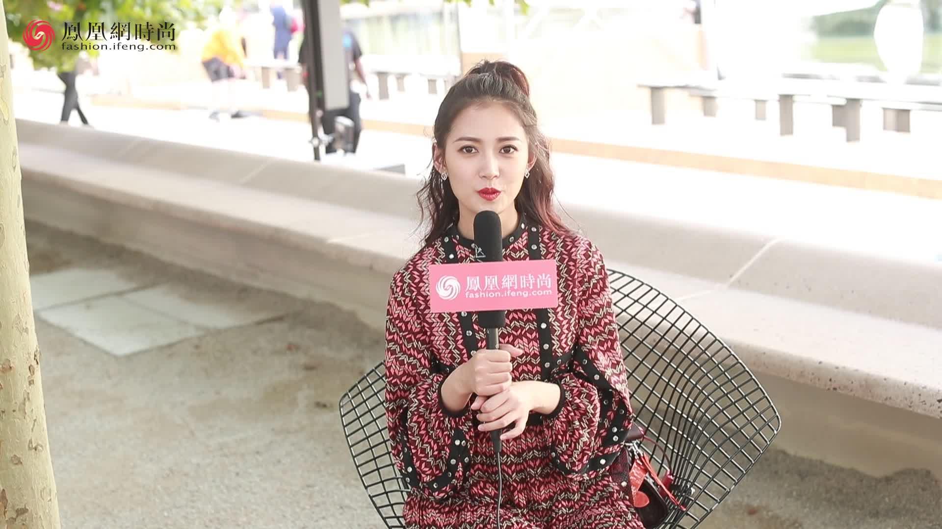 凤凰网时尚专访陈钰琪