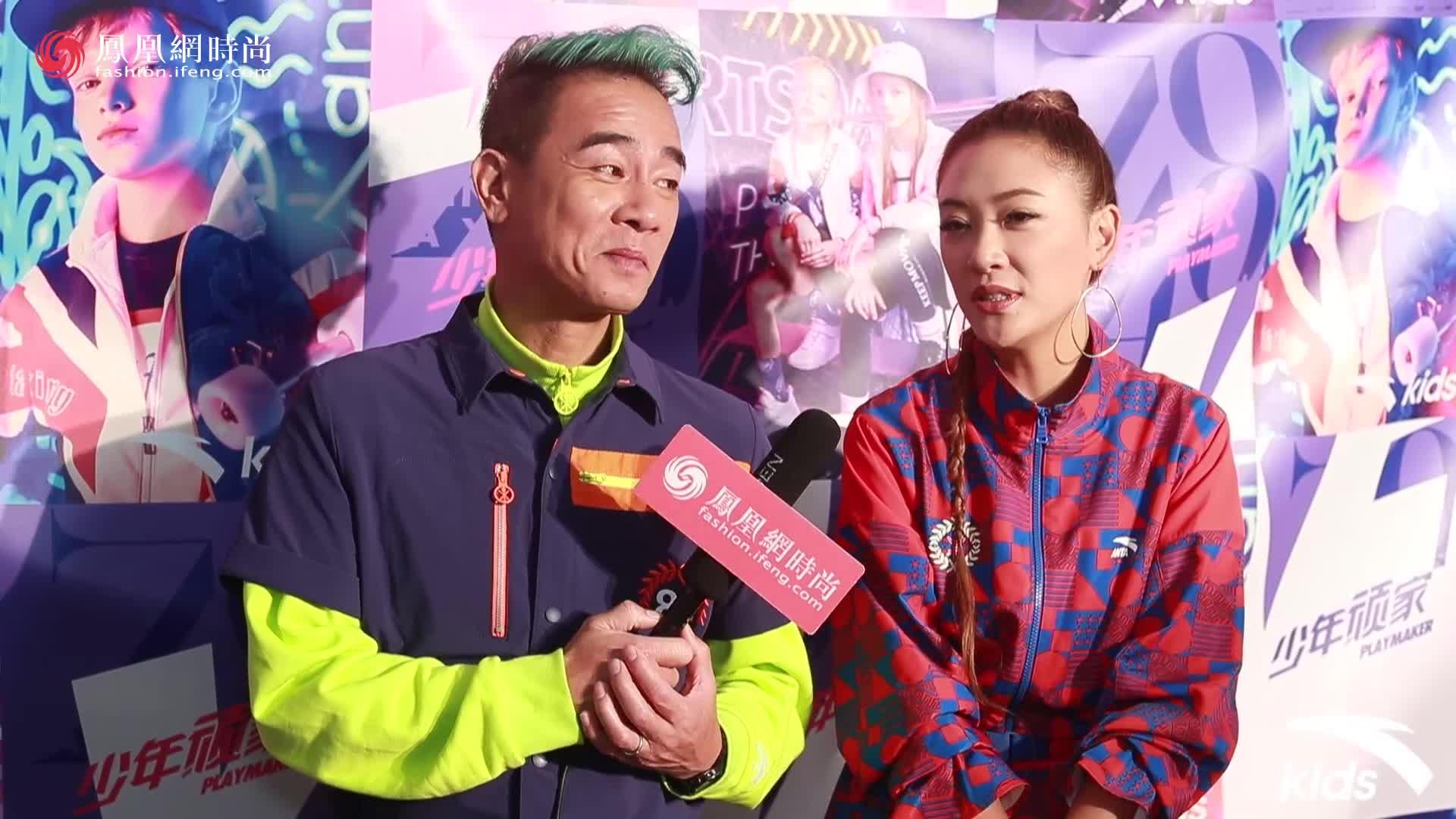 凤凰网时尚专访陈小春应采儿