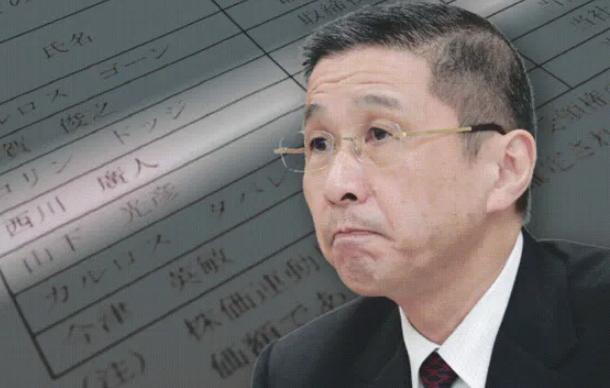 日产汽车社长西川广人将于9月16日正式辞职
