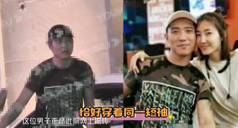 王丽坤与神秘男牵手逛街同回酒店 此前两人曾被曝海量亲密合照